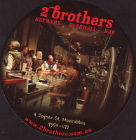 Beer coaster 2-brothers-brewery-1-small