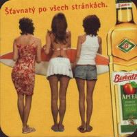 Pivní tácek a-berentzen-2-zadek-small