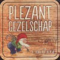Beer coaster achoufe-47-small