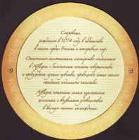 Pivní tácek affligem-62-zadek-small