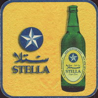 Beer coaster al-ahram-2-zadek-small
