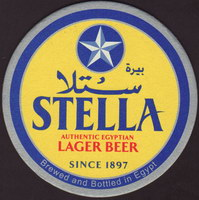 Beer coaster al-ahram-3-oboje-small