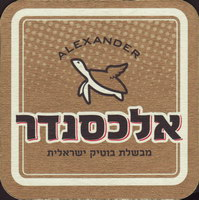Beer coaster alexander-beer-2-small