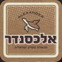 Bierdeckelalexander-beer-2-small