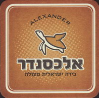Beer coaster alexander-beer-3-small