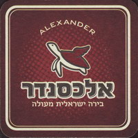 Pivní tácek alexander-beer-3-zadek-small