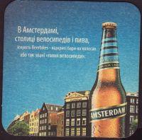 Pivní tácek amsterdam-12-zadek-small