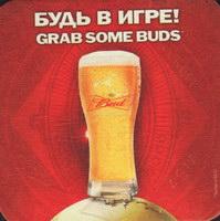 Pivní tácek anheuser-busch-205-zadek-small