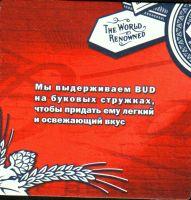 Beer coaster anheuser-busch-244-zadek-small