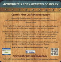 Beer coaster aphrodites-rock-1-zadek-small