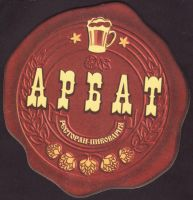 Beer coaster arbat-3-small