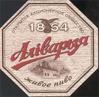 Pivní tácek arivaryja-1-oboje