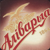 Beer coaster arivaryja-12-small
