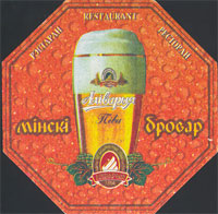 Pivní tácek arivaryja-2
