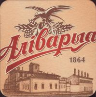 Beer coaster arivaryja-21-small