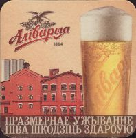Beer coaster arivaryja-21-zadek-small
