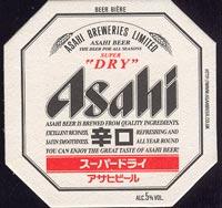 Beer coaster asahi-1-oboje