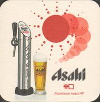 Beer coaster asahi-10-oboje-small