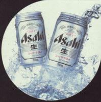 Beer coaster asahi-12-small