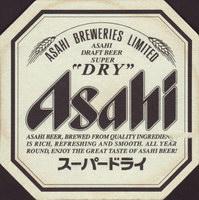 Beer coaster asahi-16-small