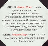 Beer coaster asahi-17-zadek-small