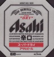 Beer coaster asahi-19-small