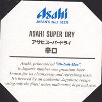 Beer coaster asahi-2-zadek