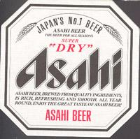 Beer coaster asahi-2