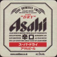 Beer coaster asahi-21-small