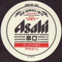 Beer coaster asahi-22-oboje-small