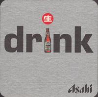 Beer coaster asahi-4