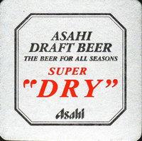 Beer coaster asahi-5-oboje-small