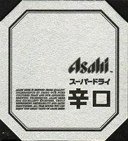 Beer coaster asahi-6-small