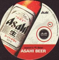 Beer coaster asahi-7-small
