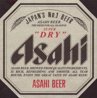 Beer coaster asahi-8-small