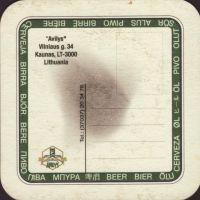 Pivní tácek avilys-7-zadek-small