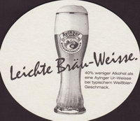 Beer coaster aying-4-zadek-small