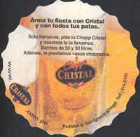 Beer coaster backus-y-johnston-15-zadek
