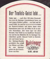 Pivní tácek baisinger-6-zadek-small