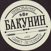 Pivní tácek bakunin-1-small