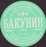 Pivní tácek bakunin-10-small