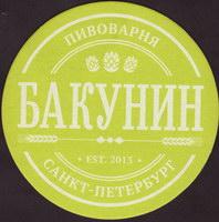 Pivní tácek bakunin-3-small