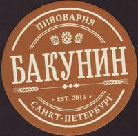 Pivní tácek bakunin-4-small