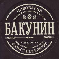 Pivní tácek bakunin-5-small