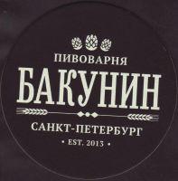 Pivní tácek bakunin-6-small