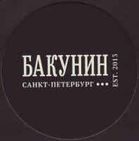 Pivní tácek bakunin-8-small