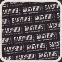 Pivní tácek bakunin-9-small