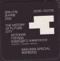 Pivní tácek bakunin-9-zadek-small