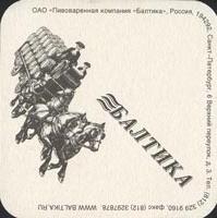 Bierdeckelbaltika-1-zadek