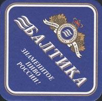 Bierdeckelbaltika-1